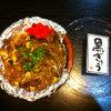 黒ぎゅう - 料理写真:黒ぎゅう名物!牛肉のたっぷり入った焼き飯はお持ち帰りもできます☆