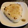 麺屋海神 - 料理写真:へしこ焼きおにぎり