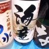 串エ門 - 料理写真:ボトルキープ2カ月ok!