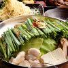 筑前屋 - 料理写真:自慢の「もつ鍋」 〆はもっちもち麺で!