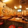 大衆酒場 玉井 - 内観写真:老舗の伝統あり   昭和42年創業【たまい本店】の系列店。