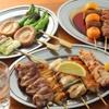 鶏屋たまい - 料理写真: