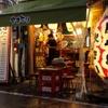 鶏屋たまい - 内観写真:溝の口駅徒歩3分の串焼きがうまい!【鶏屋たまい】お昼の12時から飲めるお店!