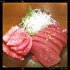 もつ焼き かまや - 料理写真:【超新鮮】のプリプリ肉刺し!是非お試しください
