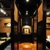 串エ門 - 内観写真:最大40名様の座敷をご用意 (ふすまは取り外せます)