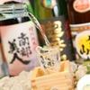 五六八そば - 料理写真:珍しい日本酒、銘酒を取り揃えております。