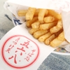 五六八そば - 料理写真:数種の味が選べる「長芋のシャカシャカポテト」は新触感
