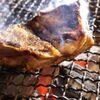 銀ゼロ - 料理写真:毎日限定!!まぐろのアゴ肉炭火焼