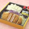 金沢かつぞう - 料理写真:テイクアウトできます・ロースかつ弁当で午後も勝つ!