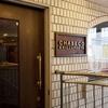 チェイスコ - 内観写真:入口ドア