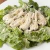 チェイスコ - 料理写真:チキンシーザーサラダ