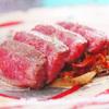 龍のひげ - 料理写真:『黒毛和牛の炙りステーキ』 京都丹波牛のロース肉をミディアムレアで。肉の旨味をご堪能いただけるよう、岩塩と山葵でシンプルに。