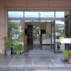 萬店 - 外観写真:玄関