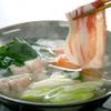旬菜食健 ひな野 - 料理写真:ディナー限定で豚しゃぶ食べ放題開始!!心行くまでお楽しみください。