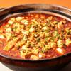 華龍飯店 神保町 - 料理写真:『土鍋熱々麻婆豆腐』
