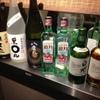 すたみな太郎NEXT - その他写真:ふんわり鏡月(アセロラ風味)入荷致しました。飲みやすくなって女性に人気です。
