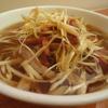 東林 - 料理写真:「ねぎそば」 自家製チャーシューと旨味のあるネギが細麺に絡み合った絶品の一品です。\800