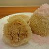 東林 - 料理写真:「特製ごまだんご」 中華街で東林だけのピーナツあん。ストックせず注文が入ってから作り始めます。中はホカホカ、外はモッチリ、ピンクの砂糖を付けてお召し上がりください。\540