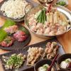 すゞき - 料理写真:お店自慢の料理を楽しめるコース料理でワンランク上の宴会を演出
