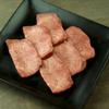 ホルモン焼肉 びっくりや - 料理写真:
