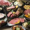 食彩和牛しげ吉 - 料理写真:当店一押し!幻特選4500円コース!
