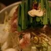 呑みきち - 料理写真:もつ鍋