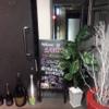 ルーチェ - 外観写真:隠れ家的 8Fのお店♪ エレベーターが開くと店舗入口です!!