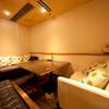 だんらん家 - 内観写真:≪人気に付きお早目に≫完全個室のソファ席は、まるで我が家。