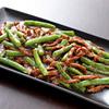 泰興楼 - 料理写真:こだわり溢れるおすすめの味『いんげん豆と牛肉の沙茶醤炒め』
