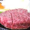 焼肉・ステーキ みーとがぁでん - 料理写真:【ヒレステーキ】
