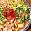 うまいもん焼 参 - 料理写真:肉菜鍋