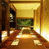 炭火鳥焼 蔵鵡 - 内観写真:くつろぎの掘りごたつ個室!趣き深い掘りごたつ個室は宴会に最適。2名様~24名様迄ご利用可能です。また大人数の宴会には2階にて40名様までの貸切も可能!