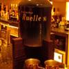 Fooding Bar Ruelle堂山 - 内観写真:自家製『モスコミュール』グレイグース・42ビロウ・ビボロワといったラグジュアリーウォッカを、土佐生姜と一緒に、沖縄の『波動土』で焼いた甕で長期熟成した原酒を使用する本格モスコミュール!