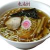 大海軒 - 料理写真:小盛中華そば 500円