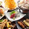 やまかし - 料理写真:料理コース