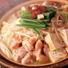 喜酒快膳 夢玄 - 料理写真:夢玄名物「ゆず塩もつ鍋」深イイ味のスープが美味い!