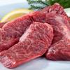 陽山道 - 料理写真:人気の「和牛特上ハラミ」
