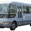 味のなかがわ - 外観写真:10名様以上のご利用のお客様は、無料で送迎バスをご利用いただけます。 団体様はぜひご利用ください。