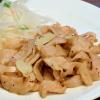 台湾料理 味鮮館 - 料理写真:◆豚トロ黒胡椒の炒め 「780円」