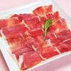 バル デリコ - 料理写真:スペイン産のハモンセラーノ。鮮やかなピンク色で柔らかい触感と塩味が特徴。口の中で広がる旨味にやみつきになります!
