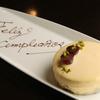 モダンカタランスパニッシュ ビキニ - 料理写真:記念日に名前入りケーキでお祝い