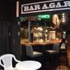Bar AGARO - 内観写真: