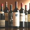 横浜スタイル カクテル&ワインBAR グラン・カーヴ - 料理写真:当店はフランスワインを中心に各国のワインをリーズナブルに提供いたします