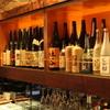 カラーズ - 内観写真:お店の名前の入った、記念ボトルなんかもありますよ!