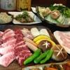 集龍軒 - 料理写真:国産肉ともつ鍋食べ放題コース