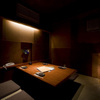 金の水花 - 内観写真:1Fの個室(4席・堀りごたつ席)