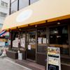バンコック ポニー食堂 - 外観写真: