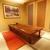 うず潮屋 - 内観写真:接待・記念日などに使える掘りごたつ個室