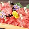 山形山 月島店 - 料理写真:本日の山形牛<井桁盛り>