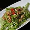 ろくもんや - 料理写真:刻み穴子と京水菜のサラダ